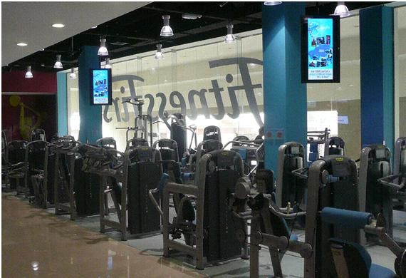Kemang Village fitness first